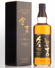 Kurayoshi 18 years pure malt whisky