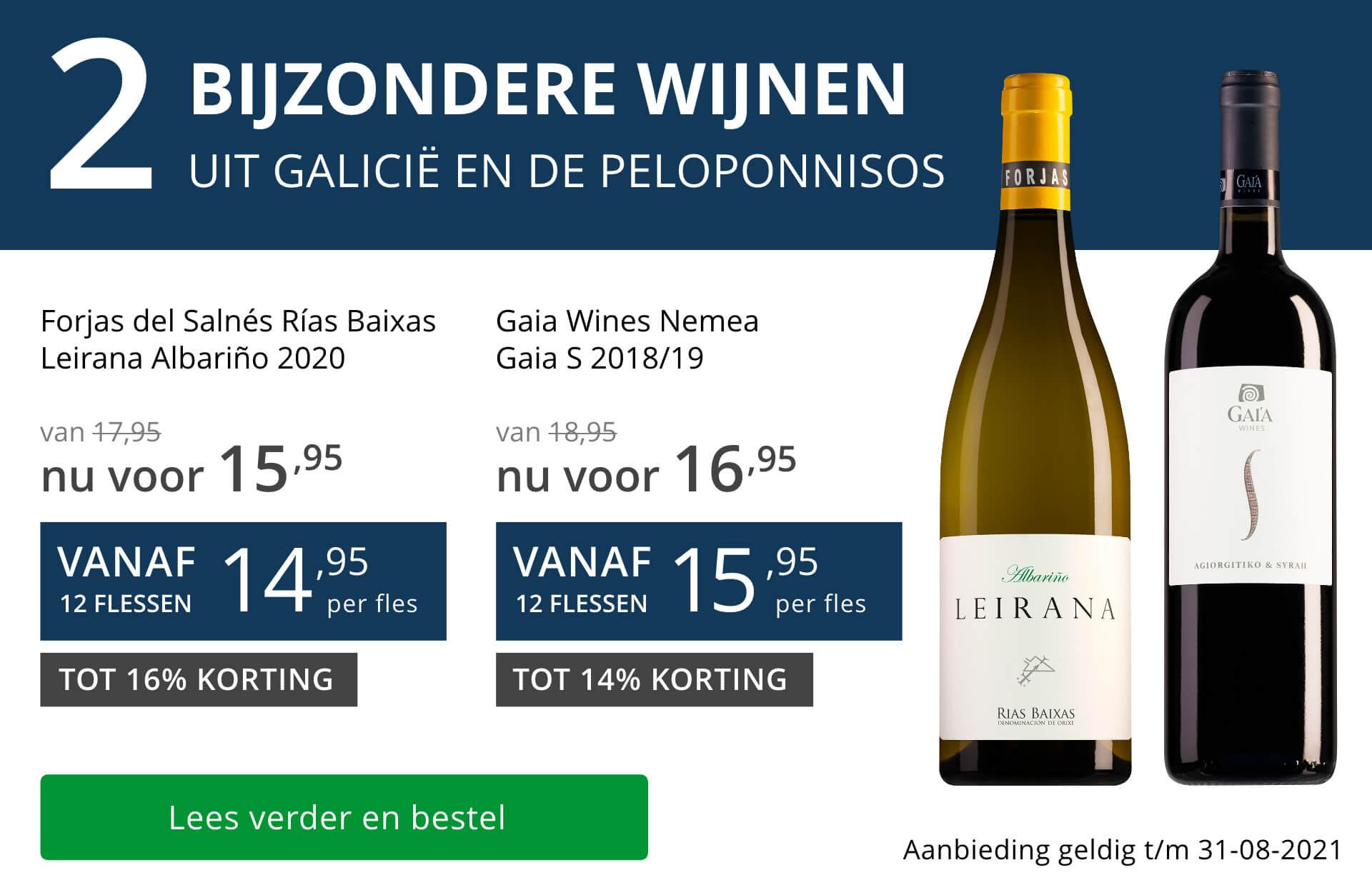 Twee bijzondere wijnen augustus 2021 - blauw
